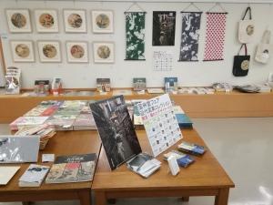 【9F芸術】芸艸堂フェア~近代図案コレクション 発見!隠れたデザイナーたち~