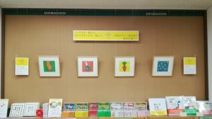 【8F児童書】シンプルで美しい。わかりやすいから楽しい。戸田デザイン研究室の絵本を贈ろう