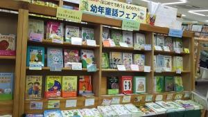 【8F児童書】幼年童話フェア
