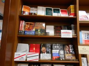 プーチンのディストピア 『プーチンのユートピア』刊行記念フェア