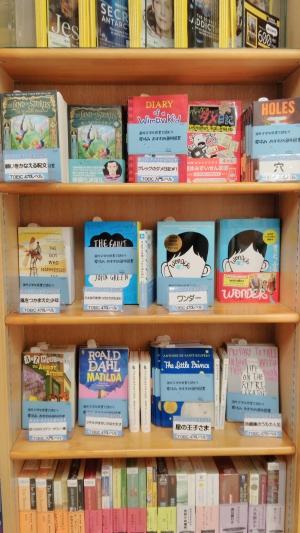【9F洋書】海外文学を原書で読もう「夏休みおすすめ海外図書」フェア