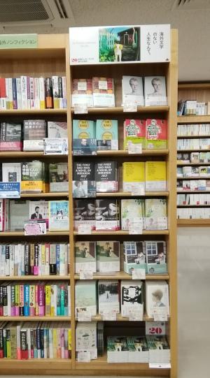 【3F文芸】海外文学のない人なんて。~新潮クレスト・ブックス創刊20周年フェア~