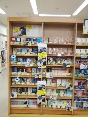 【3F文庫・新書】平成最後の幻冬舎 〝大 文庫フェア