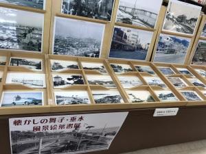 【懐かしの舞子・垂水 風景絵葉書展】