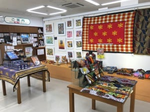 【9Fギャラリースペース】「ティンガティンガ原画とアフリカ物産展」