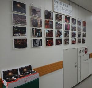【9F芸術】梶井照陰写真集『DIVE TO BANGLADESH』(リトルモア)刊行記念パネル展