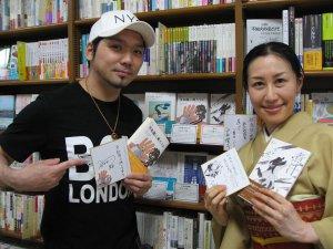 「わたしにとっての短歌-地元名古屋の新鋭歌人が語る、自分の第一歌集-」