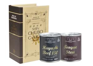 文明開化の味と香り---丸善 150周年記念商品「ハヤシビーフ 150 飛騨牛」「タンシチュー」発売です