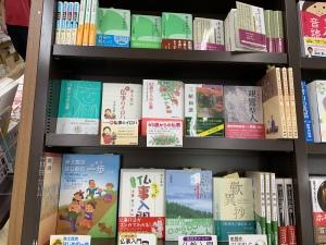 西本願寺の本 仏教書フェア