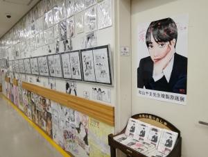 【B1Fコミック】『夢中さ、きみに。』(KADOKAWA)刊行記念 和山やま複製原画展