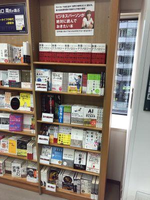 【5F社会】ビジネスパーソンが絶対に読んでおきたい本