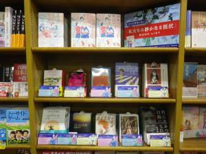 『日本のヤバイ女の子 静かなる抵抗』刊行記念 はらだ有彩がえらぶ<私たちの静かなる抵抗>BOOK LIST フェア