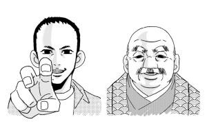 『チェイサーゲーム』単行本発売記念 松山洋さん・松島幸太朗さんサイン会