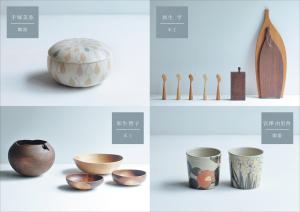 4人展「暮らしの中の陶と木と」