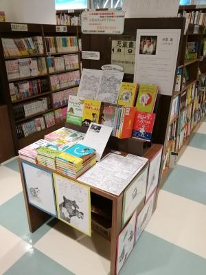 大日本図書130周年企画 小宮由氏がお薦めするほんとうにおもしろい児童文学のせかい