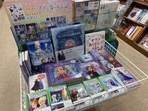 【ついに公開!】「アナと雪の女王2」フェア