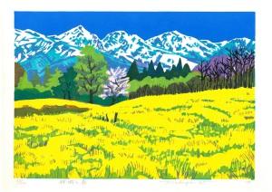 木版画で彩る日本の四季展