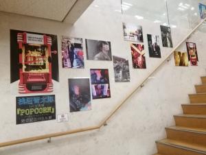【B1Fコミック】浅沼晋太郎1st写真集「POPCORN」(インディペンデントワークス)発売記念パネル展