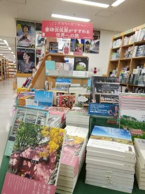 【2F実用】ここではないどこかへ 書肆侃侃房(しょしかんかんぼう)がすすめる世界への旅