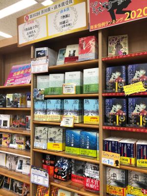 【3F文芸】第162回芥川・直木賞フェア