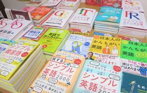 英語を学んで5億3000万人と話そう!高橋書店の語学書「世界と話そう」フェア