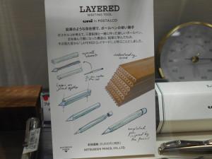 【数量限定商品】三菱「レイヤード」入荷しました!