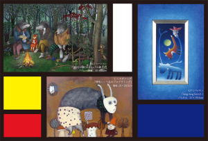 北欧の絵画展