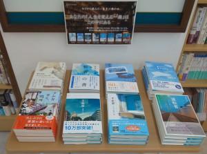 【今だから読みたい】喜多川泰の本