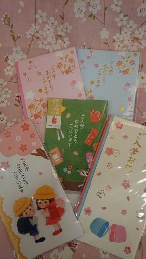 【祝入園入学】お祝い金封ございます