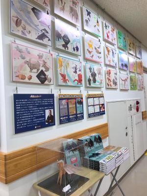 【2F実用】『高雅な折り紙』(ナツメ社)刊行記念パネル展
