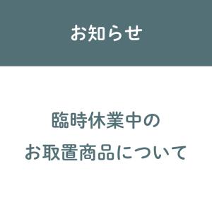 丸善ジュンク堂書店 一部店舗臨時休業のお知らせ