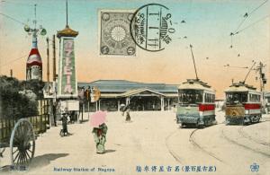 絵葉書で訪ねる『古き名古屋風景絵葉書』展
