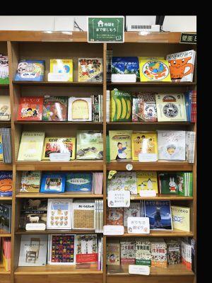 【8F児童書】福音館書店×ジュンク堂書店おうち時間を楽しもうフェア