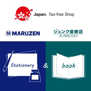 About Tax-Free Store / 免税店舗について