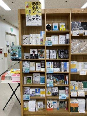 【4F人文】ゲンロン創業10周年記念フェア