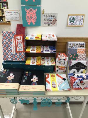 【9F芸術】「世界の民芸玩具 日本玩具博物館コレクション 」(大福書林)刊行記念パネル展