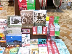 『長野県民手帳』販売が始まりました!