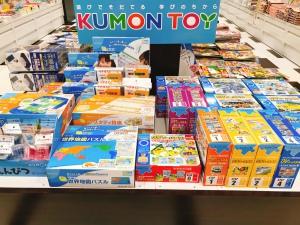知育玩具『KUMON TOY』取り扱い始めました