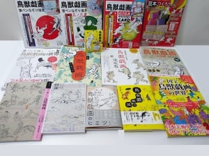 【大注目の国宝】鳥獣戯画展 特設コーナー【日本最古の漫画】
