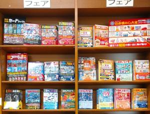 日本昭和懐かしフェア
