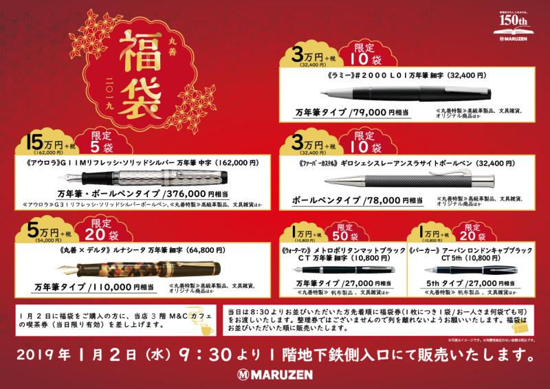 https://image.honto.jp/news/2/300/100/003/1000030324_1.jpg