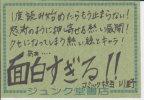 キングダム 1 (ヤングジャンプ・コミックス)(ヤングジャンプコミックス)POP