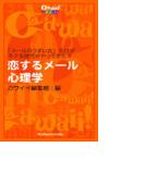 Cawaii!デジタルブックス