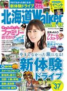 HokkaidoWalker