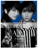 別冊CD&DLでーた BOYS ON STAGE
