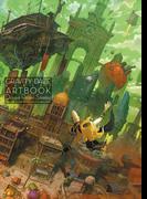 GRAVITY DAZE シリーズ公式アートブック /ドゥヤ レヤヴィ サーエジュ(喜んだり、悩んだり)
