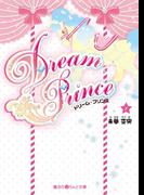 Dream Prince