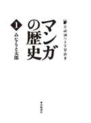 岩崎調べる学習新書