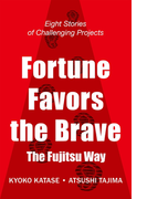 Fortune Favors the Brave(挑む力・英訳版)