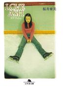 LOVE ASH